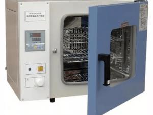 Horno Científico Digital De Laboratorio Ref. Dhg 9030a