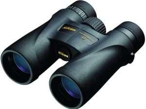Binoculares Nikon Monarch 5, 8×42