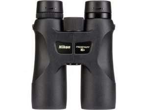 Binoculares Nikon Prostaff 7s 8×42
